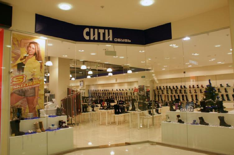 Обувные магазины Сити обувь в Москве: точный адрес, часы и режим работы магазинов обуви Сити обувь в городе