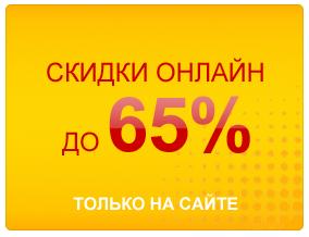 Формула диванов официальный сайт в Москве